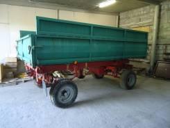 2ПТС-4,5. Прицеп, 4 500 кг.