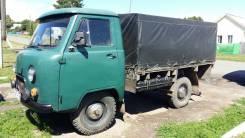УАЗ 3303 Головастик. Продается УАЗ -3303 в Викулово, 2 445 куб. см., 1 000 кг.
