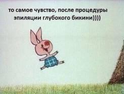 """В клубе """"Твои Правила"""" шугаринг и восковая депиляция Черняховского,7"""