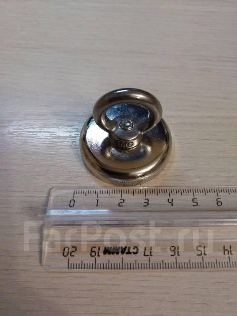 Купить неодимовый магнит фарпост владивосток