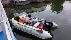 Лидер-330. Год: 2006 год, длина 3,30м., двигатель подвесной, 15,00л.с., бензин