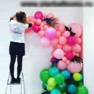Воздушные шары. Воздушный декор мероприятий. Аэродизайн.