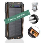Повербанк с солнечной батареей до 40.000мАч