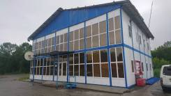 Продам мобильно здание, под демонтаж, магазин / офис. Ленинская 1, р-н Ленинская 1, 375кв.м.