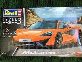 Сборная модель McLaren 570S