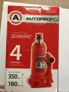 """Домкрат гидравл. бутылочный """"Автопрофи"""" 4т"""
