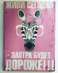 Продам прибыльный действующий гостиничный бизнес в центре Комсомольска