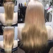 Низкие цены 3000 на бразильское наращивание волос. Студия наращивания.