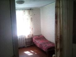 Продаётся дом в селе Долинка!. Долинка, р-н Сакский р-н, площадь дома 64 кв.м., централизованный водопровод, отопление газ, от агентства недвижимости...