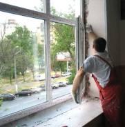 Окна, двери, балконы, бельевые выброски