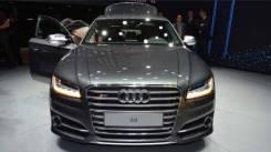 Ноускат. Audi A8. Под заказ