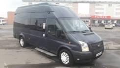 Ford Transit. , 2 200 куб. см., 25 мест