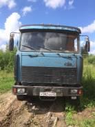 МАЗ 64229. Продаётся МАЗ с прицепом, 14 000 куб. см., 20 000 кг.