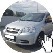 Аренда Chevrolet Aveo 2010 г. в. 1000 руб. /сутки. Без водителя