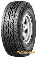 Dunlop Grandtrek AT3. Всесезонные, 2016 год, без износа, 1 шт