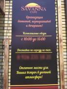 Водитель-курьер. ИП крикун в.в. Г.уссурийск улица Комарова 35