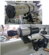 Телескоп. Оригинал