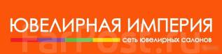 Продавец-консультант. ИП Симоненко О.Ф. Улица Семеновская 15