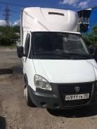 ГАЗ Газель Бизнес. Газель бизнес, 2 500 куб. см., 1 500 кг.