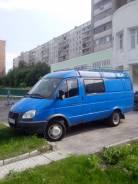 ГАЗ 2705. Продам , 2 700 куб. см., 1 500 кг.