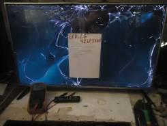 """LG 42LF550V. 42"""" LED"""