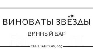 """Управляющий. ООО """"ТРД"""". Улица Светланская 109"""