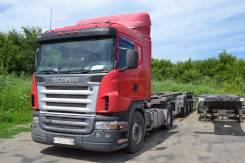 Scania R. Продается тягач Scania с полуприцепом - контейнеровозом, 10 640 куб. см., 20 000 кг.