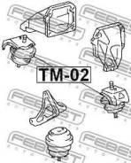 Подушка двигателя. Toyota: Cresta, Town Ace, Mark II, Chaser, Lite Ace Двигатели: 1JZGTE, 2JZGE, 1JZGE