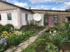 Продам дом с коммунальными услугами. Улица Ломоносова 33, р-н Ледовая арена, площадь дома 64 кв.м., централизованный водопровод, электричество 9 кВт...