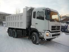 Dongfeng DFL3251A. Донг Фенг Dongfeng, 8 900 куб. см., 33 000 кг.