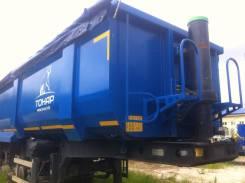 Тонар 95231. Продается полуприцеп самосвал Тонар 952301, 37 500 кг.