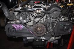 Двигатель, EJ202 с EGR, Subaru Forester SG5. Subaru Forester, SG5 Двигатель EJ202