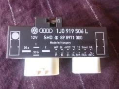 Блок управления вентилятором. Volkswagen Audi Skoda