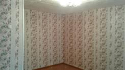 Продам 1 ком. квартиру в г. Лучегорск. От частного лица (собственник)