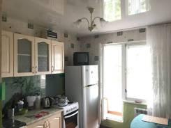 1-комнатная, улица Пирогова 52. 1 участок, квартира в отличном состоянии, полностью укомплектована, агентство, 31 кв.м.