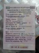 """ГАЗ Соболь. Продается г/п авто """"Соболь"""", 2 500 куб. см., 5 мест"""