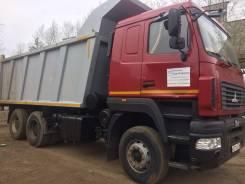 МАЗ 6501В9-8420-000. Продам самосвал в отличном состоянии МАЗ-6501В9-8420-000, 11 122 куб. см., 20 000 кг.