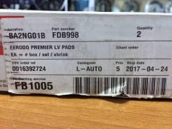 Колодка тормозная дисковая. BMW 8-Series BMW 7-Series, E38