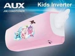 Детская серия кондиционеров AUX для девочек