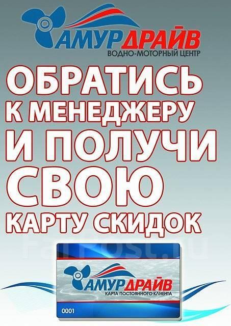Корейские лодки Stormline в Иркутске! Гарантия 5 ЛЕТ! В Наличии!