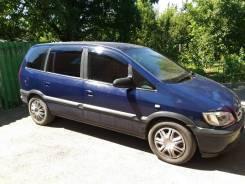 Opel Zafira. автомат, передний, 2.0, дизель, 255 000 тыс. км