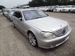 Mercedes-Benz S-Class. WDB2201752A392352, 113