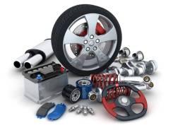 Грм, лампочки, шины и другие запчасти на Ваш автомобиль. Под заказ