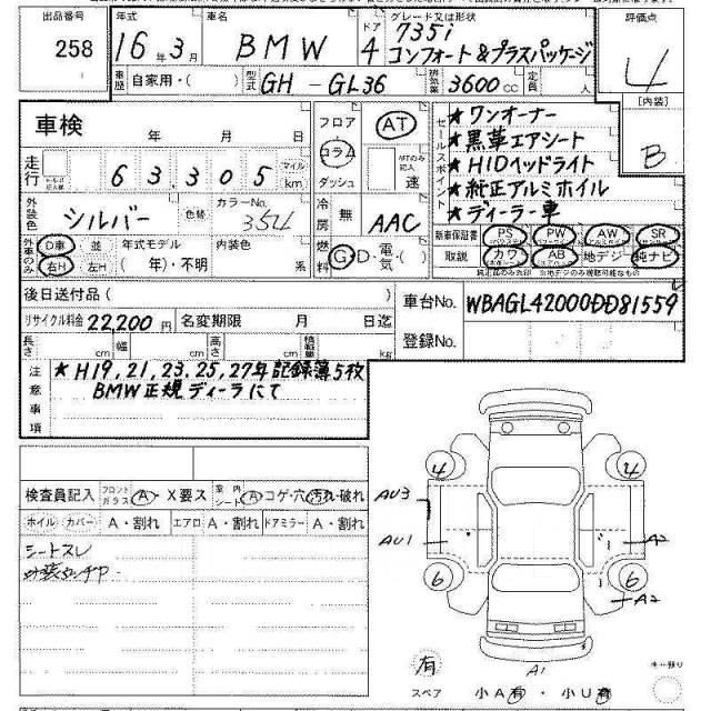 Датчик уровня топлива. BMW 7-Series, E66