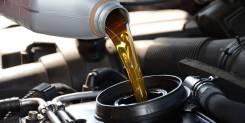 ROLF. Вязкость 10W-30Компания Sib-autoexpert предлагает услугу по замене моторного масла. В стоимость уже включено моторное масло и услуга по замене м...