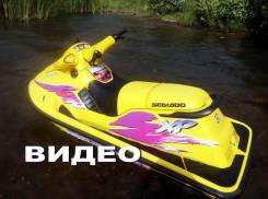 BRP Sea-Doo XP. 110,00 л.с., Год: 1996 год