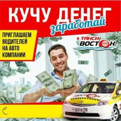 Авто под выкуп в такси. Без водителя