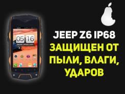 Jeep Z6. Новый