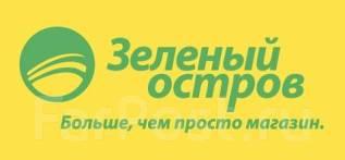 """Продавец-кассир. ООО """"ТД """"Авангард"""". Улица Светланская 106"""