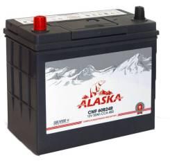 Alaska. 50 А.ч., левое крепление, производство Корея